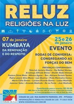 RELUZ - RELIGIÕES NA LUZ: 1º Encontro Inter - Religioso da Bahia