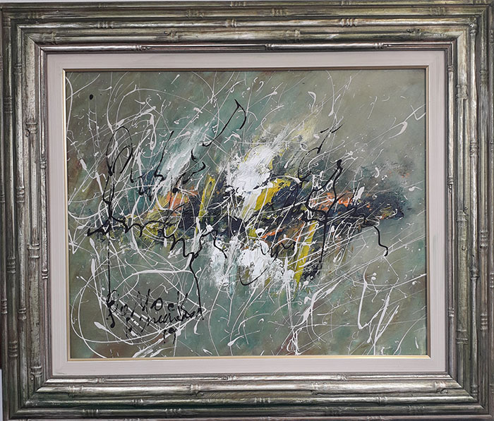 Jackson Pollock - JP001-19