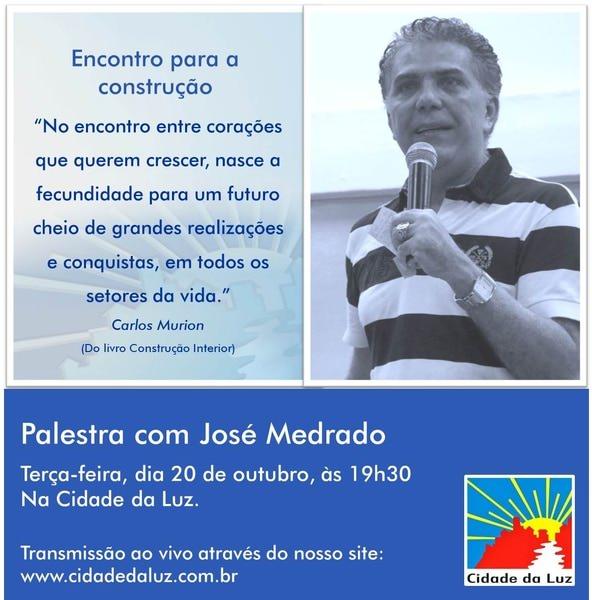 Medrado faz palestra nesta terça-feira, 20 de outubro.